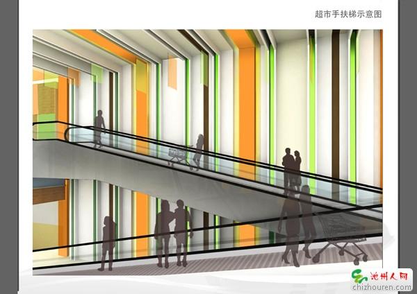 超市手扶电梯效果图-购物又添新去处 生活超市强势来袭高清图片