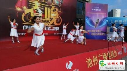 4号选手:魅三江舞蹈队,表演舞蹈《劳动托起中国梦》
